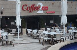 Coffee2u