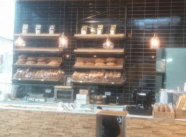 רישוי עסק לחם שניר מתחם בסר