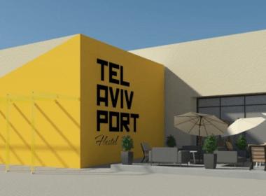 TEL AVIV POORT HOSTEL 1